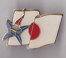 PIN'S  THEME JEUX OLYMPIQUES ALBERTVILLE 1992 LA MASCOTTE DRAPEAU JAPON - Olympic Games