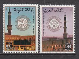 1980 Morocco Maroc Mecca Islam Mosque  Complete Set Of 2 MNH - Marokko (1956-...)