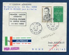 ⭐ France - Premier Vol - Paris - Rome - Alitalia - 1960 ⭐ - Vliegtuigen