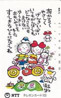 JAPAN - Cartoon, NTT Telecard 105 Units(291-007), 05/91, Used - Comics