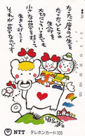 JAPAN - Cartoon, NTT Telecard 105 Units(290-368), 12/89, Used - Comics