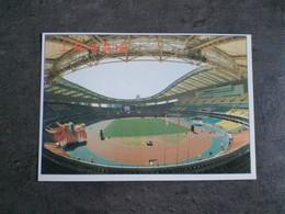 Shangai Stade Sports Center Référence GRB 205 - Sin Clasificación