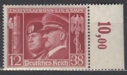 DR  763, Postfrisch **, Deutsch-italienische Waffenbrüderschaft, 1941 - Unused Stamps