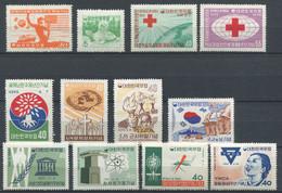 CORÉE DU SUD - DIVERS ENTRE N° 199 & 268 - TOUS * * - TB - Corée Du Sud
