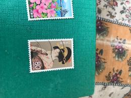 GIAPPONE COSTUMI TRADIZIONALI  1 VALORE - Postzegels