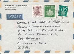 Korea South Air Mail Cover Sent To USA 28-10-1970 - Corée Du Sud