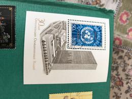 URSS ONU MIR PACE FOGLIETTO 1 VALORE - Postzegels