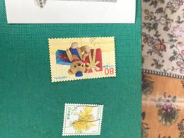 GIAPPONE ORSACHIOTTO 1 VALORE - Postzegels