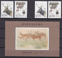 """CHINA 1988, """"Pere Davids's Deer"""", 2 Series (perforate + Imperforate) + Cinderella, All Unmounted Mint - Collections, Lots & Series"""