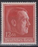 DR 664,  Postfrisch **, 49. Geburtstag AHs 1938 - Neufs