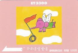 JAPAN - Cartoon, ET Prepaid Card Y3300, Used - Comics