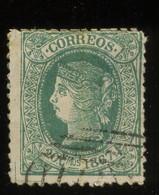 20c. 1867. Ø - Non Classificati