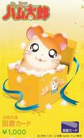 JAPAN - Cartoon, Tosho Prepaid Card Y1000, Used - Comics