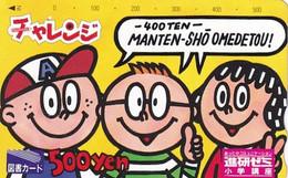 JAPAN - Cartoon, Tosho Prepaid Card Y500, Used - Comics