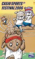 JAPAN - Cartoon, Casio Sports Festival 2006, Tosho Prepaid Card Y500, Used - Comics