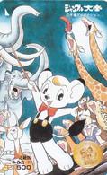 JAPAN - Cartoon, Prepaid Card Y500, Used - Comics