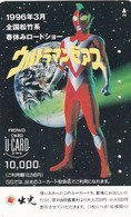 JAPAN - Cartoon, U Prepaid Card Y10000, Used - Comics