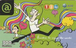PREPAID PHONE CARD THAILANDIA (PY3155 - Tailandia