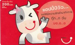 PREPAID PHONE CARD THAILANDIA (PY3156 - Tailandia