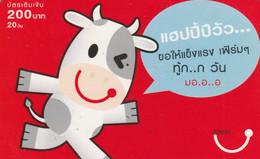 PREPAID PHONE CARD THAILANDIA (PY3157 - Tailandia