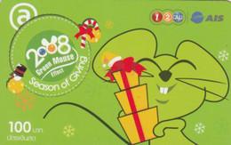 PREPAID PHONE CARD THAILANDIA (PY3192 - Tailandia