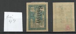 ASERBAIDSCHAN AZERBAIDJAN 1922 Michel 44 * Signed - Azerbeidzjan