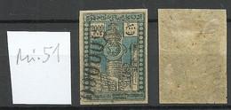 ASERBAIDSCHAN AZERBAIDJAN 1922 Michel 51 * - Azerbeidzjan