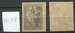 ASERBAIDSCHAN AZERBAIDJAN 1922 Michel 48 * Signed Many Times - Azerbeidzjan