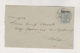 AUSTRIA LEVANT BEIRUT 1907 Nice Postal Stationery To Croatia - Brieven En Documenten