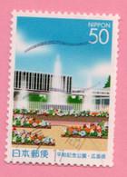 2005 GIAPPONE Edifici Fontane Hiroshima Peace Memorial Muse - 50 Y Usato - Gebruikt