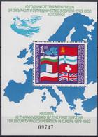 BULGARIEN  Block 129, Postfrisch **, 10 Jahre Konferenz über Sicherheit Und Zusammenarbeit In Europa (KSZE), 1982 - Hojas Bloque
