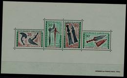 GABON 1970 OLD WEAPONS FROM GABON MI No BLOCK 15 MNH VF !! - Gabón (1960-...)