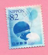 2018 GIAPPONE Vita Marina Medusa - Jellyfish - 82 Y Usato - Gebruikt