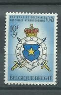 200036512  BELGICA  YVERT    Nº  1421  **/MNH - Unused Stamps