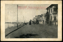 Θεσσαλονίκη  Salonique  Le Golfe Vue Du Quai De Salonique Tramway Trésor Et Postes 503A 1916 - Grecia