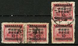 CHINA -  1949 10c On $1000 . MICHEL #1035. Used. Horz And Vert Pair. - 1912-1949 République