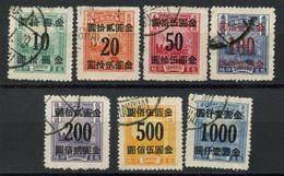 CHINA -   1949 $10 / $3000 - $1000/$7000 Parcel Post Stamps.  Used. MICHEL #29-35. Complete Set. - 1912-1949 République