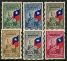 CHINA - 1945 $2 - $20 Chiang Kai-shek.  MNH. MICHEL #650-655. - 1912-1949 République