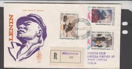 LENIN  - SOMALIA  -1970 - LENEIN SET OF 3 ON  ILLUSTRATED FDC, SELDOM OFFERED ITEM - Lenin