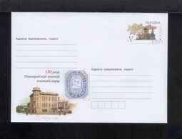 2019. Ukraine. Cover. 150 Years In The Pavlograd Zemsky Postal Stamp. Cathedral. City Council. - Ukraine