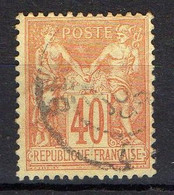 FRANCE ( TYPE SAGE ) : SPINK/MAURY 2019 , N°  94  N/U  TIMBRE  BIEN  OBLITERE , A  SAISIR . LOS - 1876-1898 Sage (Tipo II)
