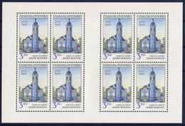 - Czechoslovakia 1991 -  3 Sheets - Sin Clasificación