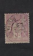 N° 95 Oblitéré Place De La Bourse,très Beau, Très Beau,cote 90€ - 1876-1898 Sage (Tipo II)