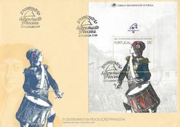 TIMBRES - STAMPS - FDC - PORTUGAL - 1989 - 2º. CENTENAIRE DE LA RÉVOLUTION FRANÇASE - BLOC AVEC OBLITERATION 1er. JOUR - French Revolution