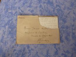 LETTRE MANUSCRITE  ECRITE A  SAINT PIERRE LA FONTAINE  24/7/1914 ADRESSE A E. KOECHLIN A MOSCOU - Autogramme & Autographen
