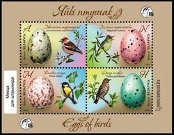 Belarus 2020 MS MNH Eggs Of Birds  Bird Les Oeufs D'oiseaux Oiseau - Otros