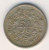 PAKISTAN 1991: 50 Paisa, KM 54 - Pakistan