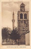 Albania - KORÇË - Ora Dhe Xhamia E Iljaz Beut - Publ. M. Gega - Albania