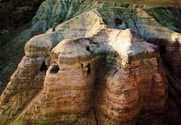 JORDAN : The Caves Of Qumran - Giordania