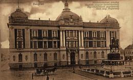 Belgrad, Földhitelintézet. Serbia. Serbie - Serbia